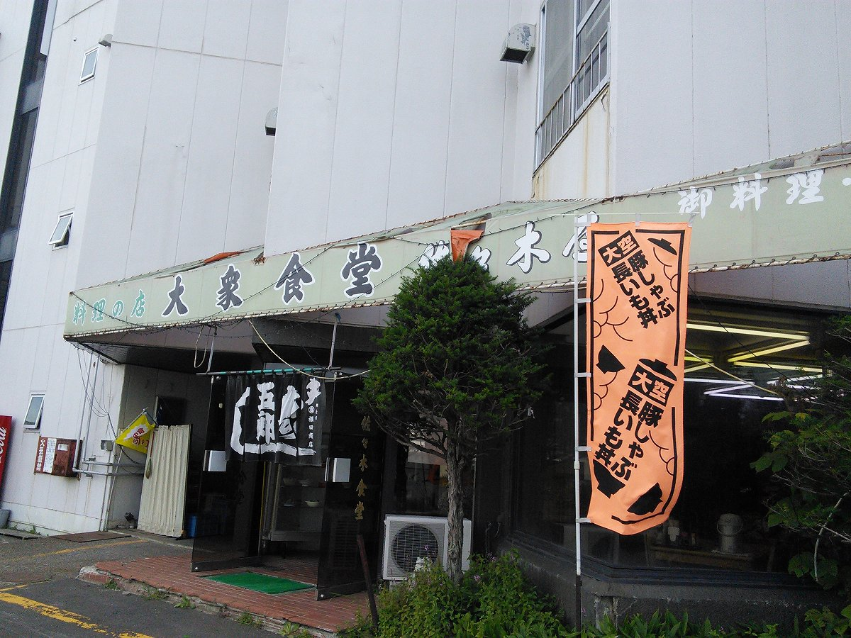 北海道day5_71