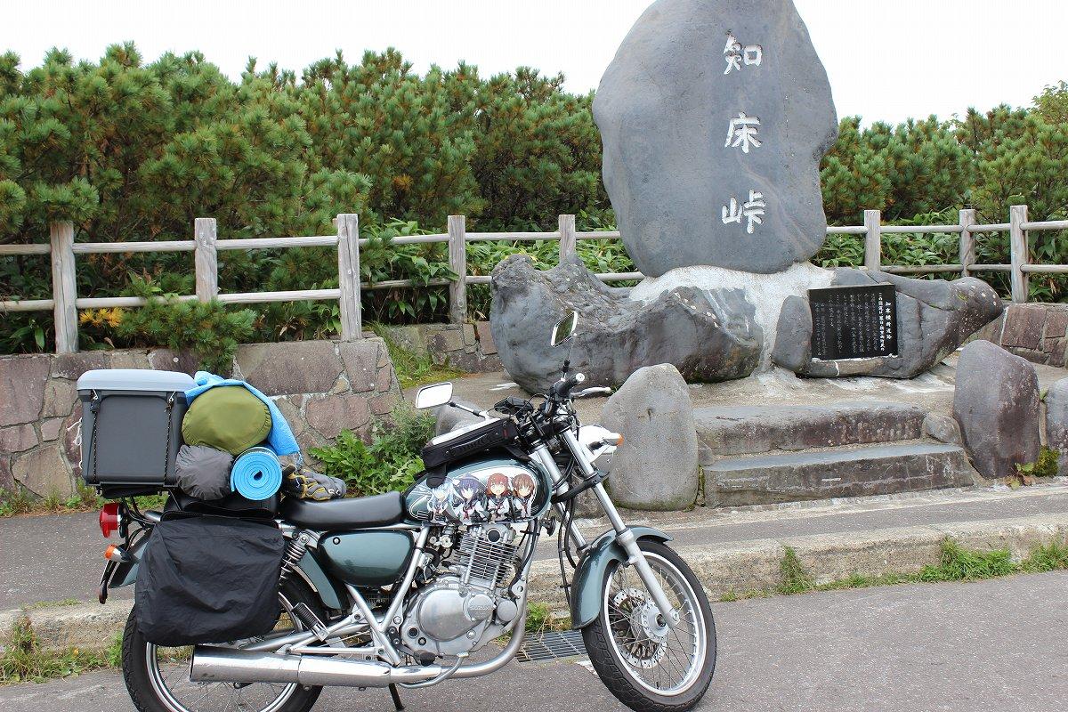 北海道day5_60