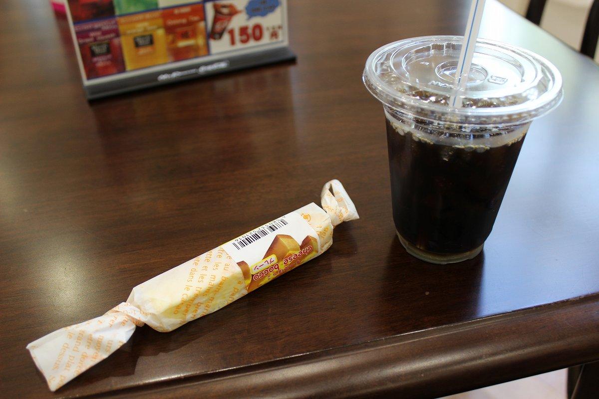 北海道day4_56