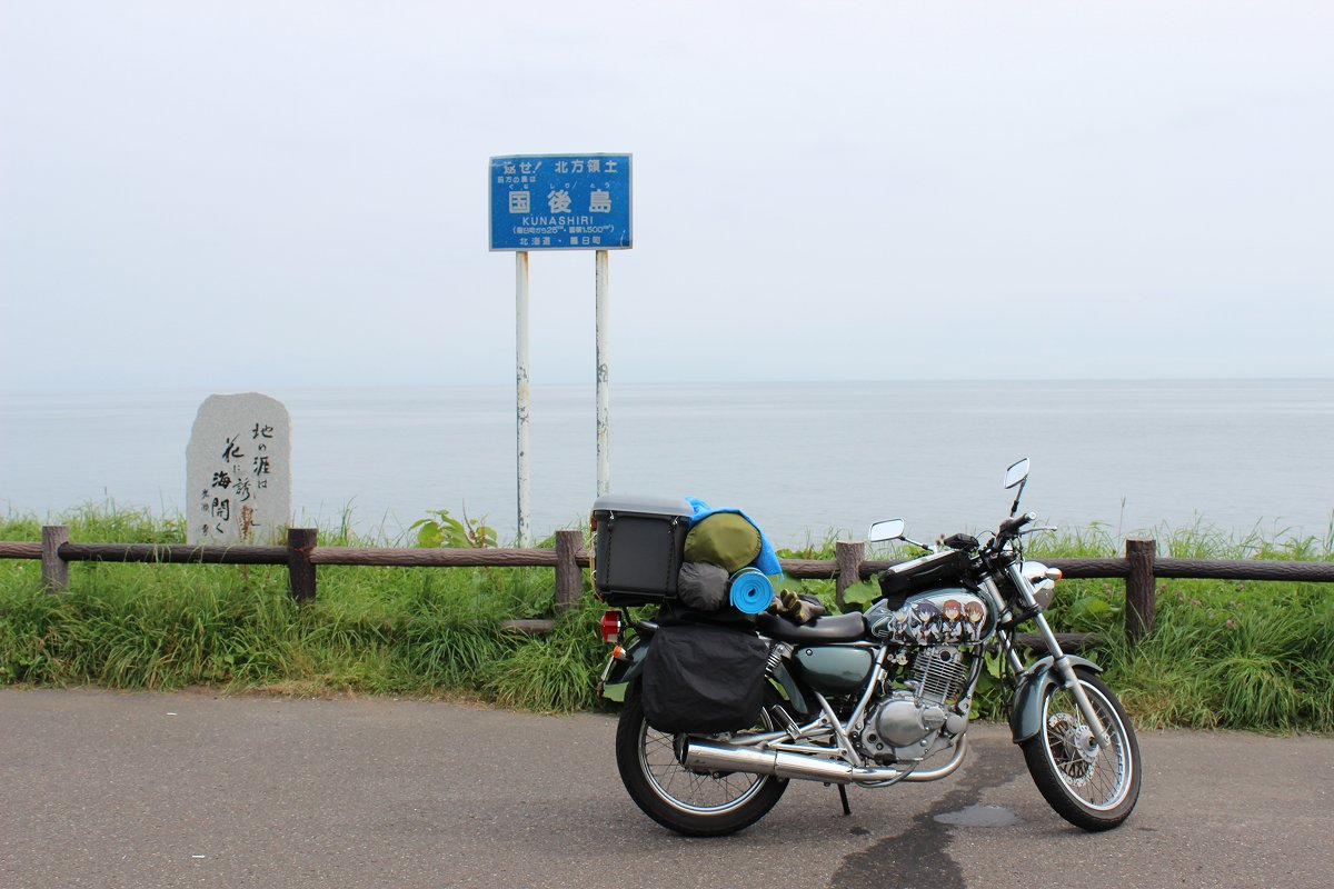 北海道day5_61