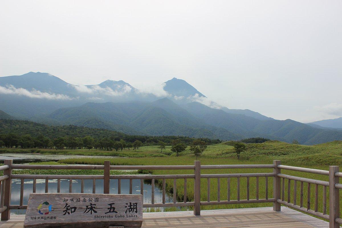 北海道day5_54