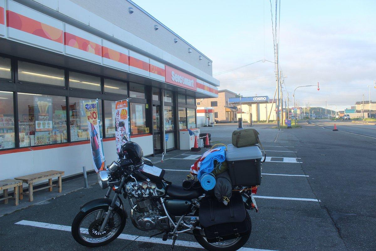 北海道day4_04
